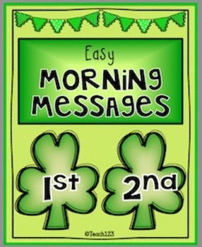 March Morning Messages 1st 2nd Grade