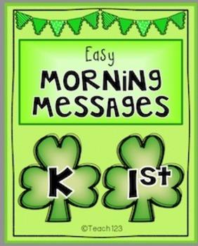 Kindergarten First Grade March Morning Messages