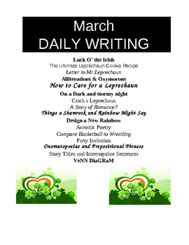 MARCH  - Fun Writing - 20 JOURNAL PAGES - Common Core Practice