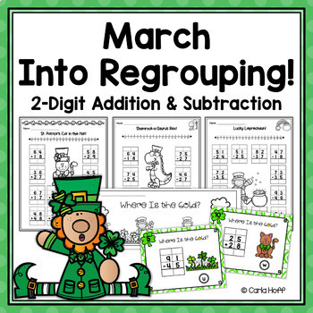 St. Patrick's Day 2-digit Addition and Subtraction with Regrouping