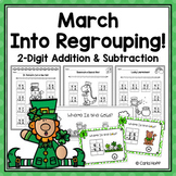 St. Patrick's Day 2-digit Addition and Subtraction with Re