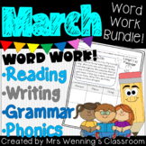 1st Grade MARCH Lesson Plans Bundle with Activities & Word Work!