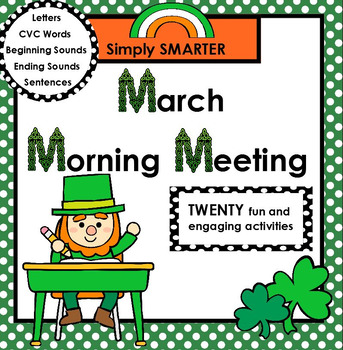 MARCH MORNING MEETING