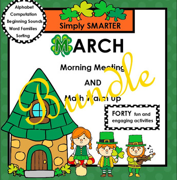 MARCH MORNING MEETING AND MATH WARM UP BUNDLE