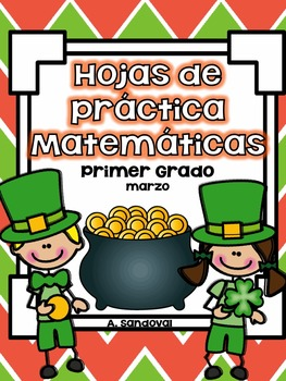 MARCH Math Practice in Spanish FIRST GRADE