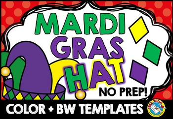 MARDI GRAS CRAFT OR HAT TEMPLATE (HOLIDAY CRAFTS)