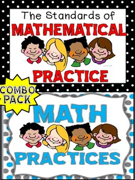 MARVELOUS MATH PRACTICES COMBO PACK
