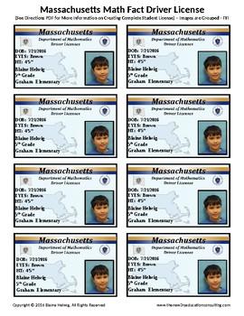 MASSACHUSETTS Math Driver's License - Math Fact Incentive Progm -TEMPLATE - FREE