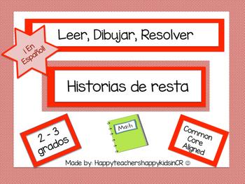 MATEMÁTICAS -Leer, Dibujar y Resolver -historias de resta ¡EN ESPAÑOL!