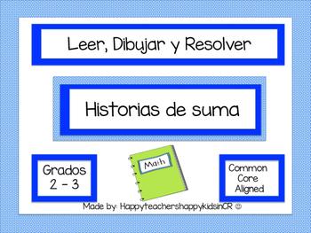 MATEMÁTICAS -Leer, Dibujar y Resolver -historias de suma ¡EN ESPAÑOL!