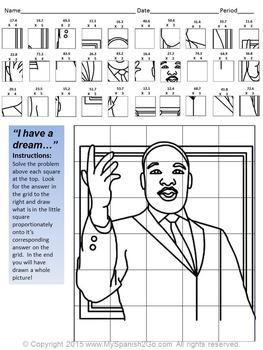 MARTIN LUTHER KING JR-MATH- Decimals Multiplication Draw-On-Grid Activity--Fun!