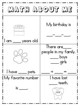 MATH All About Me Poster