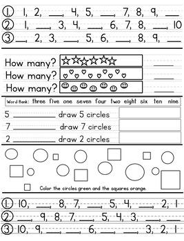 Quick Math - August First Week of School