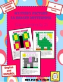 MATH CENTER: Skip counting by 2s,Mistery Picture(BILINGUAL-Spanish) Español ESOL