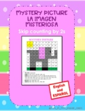 MATH CENTER:Skip counting by 2s, Mistery Picture (English-