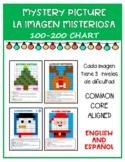 WINTER MATH CENTERS: 100 chart -Mystery Picture- Christmas- BILINGUAL -Español