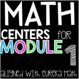 ~Math Centers~3rd Grade (Module 1)