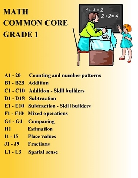 MATH COMMON CORE GRADE 1 - A1 B1 C1 D1 E1 F1 G1 H1 I1 J1 K1 L1