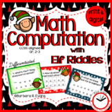 COMPUTATION TASK CARDS Christmas Riddles Differentiated Add Subtract Multiply