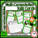 ST. PATRICK'S DAY TASK CARDS: St. Patrick's Day Activity, Multiplication, Math