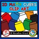 MATH CUBES CLIPART BUNDLE: STACKABLE CUBES CLIPART: 2D & 3D SETS