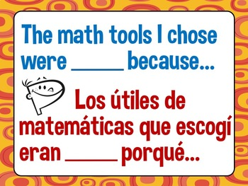 MATH DISCUSSION STEMS - English & Spanish