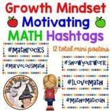MATH Growth Mindset Motivational Hashtags Mini Posters Colorful Rainbow Borders