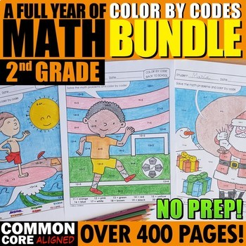 MATH MONTHLY Color by Code - 2nd Grade BUNDLE