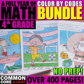 MATH MONTHLY Color by Code - 4th Grade BUNDLE