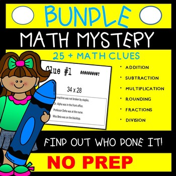 MATH MYSTERY ACTIVITIES BUNDLE! 4TH-5TH GRADE!