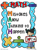MATH - Mistakes Allow Thinking to Happen Poster FREEBIE