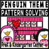 Math Pattern Sort Freebie for PreK through Kindergarten