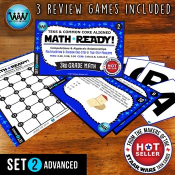 MATH READY 3rd Grade: Multiply & Divide 1-Step & 2-Step Problems~ ADVANCED SET 2