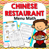 MATH RESTAURANT MENU ASIAN FOOD | Real World Math