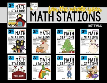 MATH STATIONS - Common Core - Grade 3 ALL YEAR