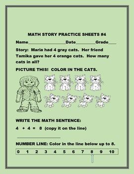 MATH STORY /ADDITION PRACTICE SHEETS- BUNDLE  PRE  K-1