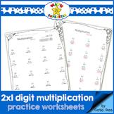 2 by 1 Digit Multiplication - PRACTICE WORKSHEETS