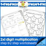 2 by 1 Digit Multiplication - WORKSHEETS 1