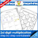2 by 1 Digit Multiplication - WORKSHEETS 2 with regrouping