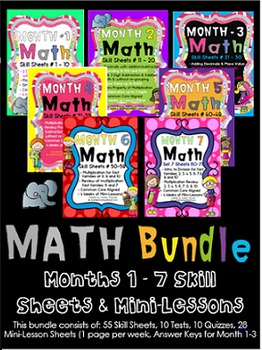 MATH Skill Sheets & Mini-Lessons Month 1-7 BUNDLE by Elementary Elephant