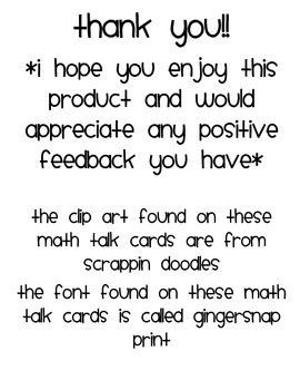 MATH TALK CARDS--FREEBIE!!!