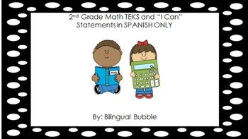 MATH TEKS 2nd Grade SPANISH ONLY