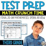 Math Test Prep 3rd Grade