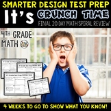 Test Prep: 4th Grade Math
