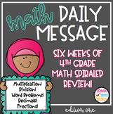 Math Test Prep: Morning Message Edition 1
