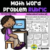 MATH WORD PROBLEM RUBRIC IN SPANISH