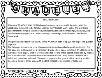 MATH WORD WALL WORDS Grade 3 Virginia SOL