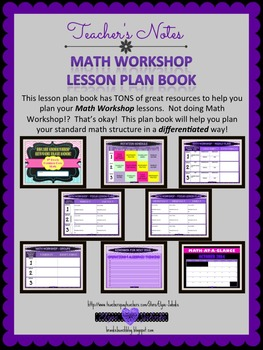 MATH WORKSHOP LESSON PLAN BOOK {5th Grade CCSS} *EDITABLE VERSION INCLUDED*