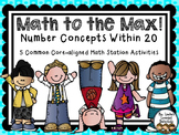 MATH to the MAX! {Number Concepts Within 20}