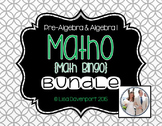 MATHO (Math Bingo) BUNDLE for 8th Grade Math & Algebra